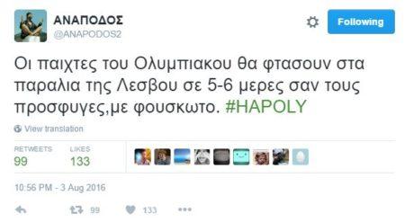 15 tweets θρήνου για τη χτεσινή αποτυχία των ισόβιων Πρωταθλητών Ελλάδος