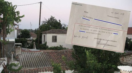 Πρόεδρος χωριού της Λέσβου ρωτάει σε επίσημο έγγραφο εάν η κα. Βασιλική συζεί ή εάν είναι παντρεμένη