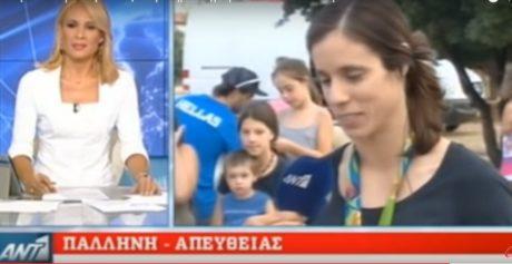 H Kατερίνα Στεφανίδη ρίχνει σκληρό άκυρο στη δημοσιογράφο του Αντ1 στον αέρα (VIDEO)