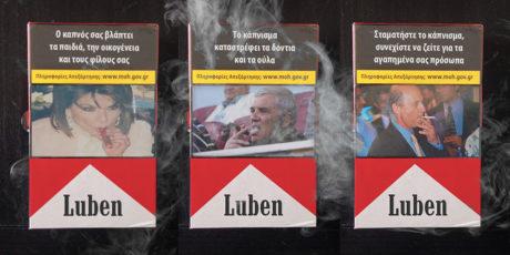 17 πακέτα τσιγάρων με ΑΚΟΜΑ πιο δραματικές εικόνες από αυτά που κυκλοφορούν