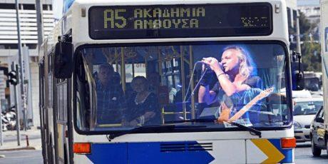 Τελειωτικό χτύπημα για τον Αθηναίο επιβάτη: Έντεχνη μουσική θα παίζει στα λεωφορεία του ΟΑΣΑ