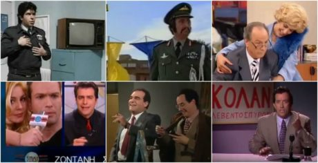 7 καναλάρχες από σενάρια σειρών που θα έπρεπε να έχουν κερδίσει τηλεοπτική άδεια