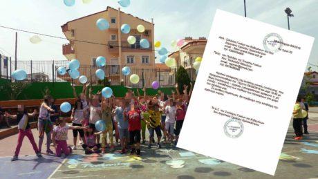 Γονείς σε δημοτικό του Ωραιοκάστρου θα κάνουν κατάληψη εάν τα παιδιά τους έχουν συμμαθητές προσφυγόπουλα