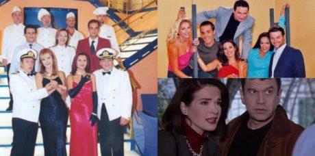 ΑΦΙΕΡΩΜΑ: Οι 5 πιο υπέροχα καλτ αντιγραφές ξένων σήριαλ στην ελληνική τηλεόραση