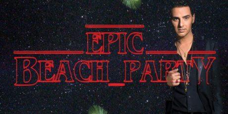 Όσα πρέπει να ξέρετε για το πιο ΕΠΙΚΟ πάρτυ του καλοκαιριού, Τhe Epic Beach Party