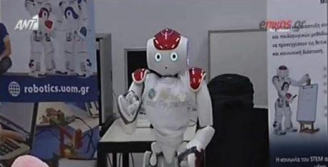 Ρομπότ που χορεύει και μιλάει ποντιακά έφτιαξε ομάδα του Πανεπιστημίου Μακεδονίας (VIDEO)