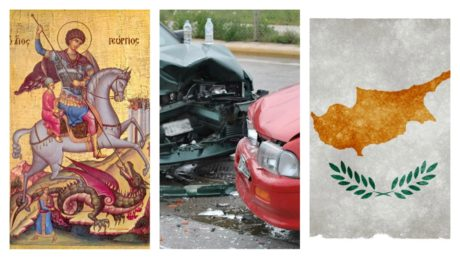Mε Δέησιν στον Άιν Γιώργην σχεδιάζει να αντιμετωπίσει η Αστυνομίαν Κύπρου τα τροχαία ατυχήματα