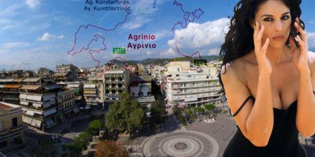 ΣΟΚ: Από το Αγρίνιο κατάγεται η Μόνικα Μπελούτσι σύμφωνα με τοπικό blog