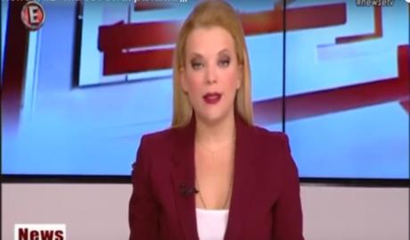 Δεν πήρε πρέφα ότι είναι στον αέρα και άρχισε τα μπινελίκια η παρουσιάστρια του Ε TV (VIDEO)
