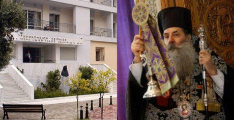 Εισβολή του Ρουβίκωνα στο Γηροκομείο Πειραιώς για τη χθεσινή ανακοίνωση του μητροπολίτη Σεραφείμ