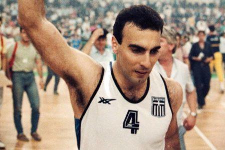 Σαν σήμερα το 1995 ο Βασιλιάς του ελληνικού μπάσκετ αποχωρεί για πάντα από τον θρόνο του