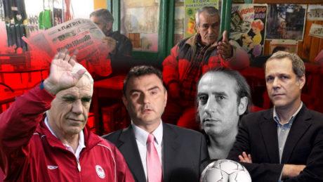 7 τύποι καφενειακών καφενόβιων που κατοικοεδρεύουν σε κάθε ελληνικό καφενείο