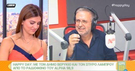 O Δήμος Βερύκιος γλείφει τον Δημήτρη Κοντομηνά τόσο ακραία που ο Χλαπάτσας θα κοκκίνιζε (VIDEO)