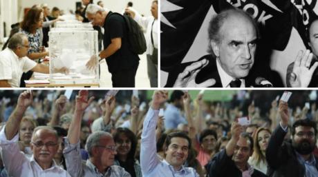 ΠΑΣΟΚ ΚΑΙ ΔΕΟΣ: Υποψήφιος για τη νέα Κεντρική Επιτροπή του ΣΥΡΙΖΑ ο Ανδρέας Παπανδρέου (PHOTO)
