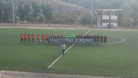 Κρήτη: Μήνυμα ενάντια στο ρατσισμό έστειλαν δυο ομάδες του τοπικού πρωταθλήματος στα Ανώγεια