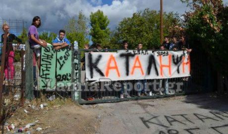 Προσαγωγές μαθητών και ντου σε υπό κατάληψη σχολεία έκανε η αστυνομία στη Φθιώτιδα
