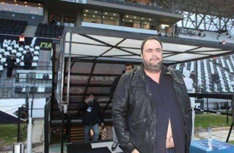 Επίσημο: Ανακοινώθηκε το όνομα του καινούριου καναλιού του Βαγγέλη Μαρινάκη