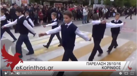 Ηρωϊκός μαθητής δημοτικού κάνει DAB στην παρέλαση, μοιράζει εθνική υπερηφάνεια [VIDEO]