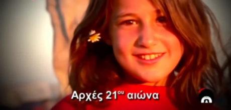 Η διαφορά είναι στο χρώμα: Το υπέροχο φινάλε της χθεσινής Ελληνοφρένειας για το προσφυγικό [VIDEO]