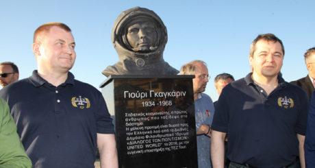 Εντωμεταξύ, προτομή του κοσμοναύτη Γιούρι Γκαγκάριν παρουσιάστηκε στο Ηράκλειο Κρήτης (PHOTOS)