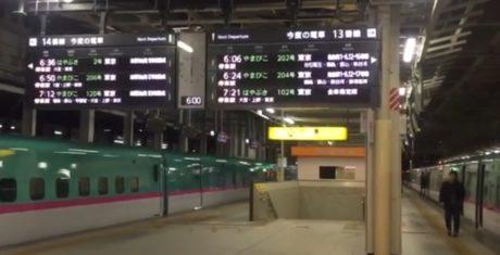 Γιαπωνέζος βγαίνει χαλαρός απ'το τραίνο γράφοντας εκεί που δεν πιάνει μελάνι και τα 7.3 Ρίχτερ του σεισμού (VIDEO)