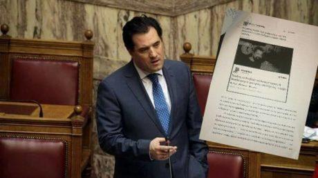 50 χιλιάδες ευρώ ζητάει ο Σπύρος Γραμμένος απ' τον Άδωνι Γεωργιάδη για ηθική βλάβη (PHOTO)