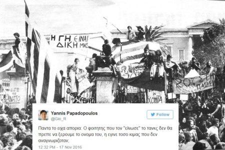 15+1 tweets αηδίας, νοσταλγών της Χούντας που ακόμα ισχυρίζονται ότι στο Πολυτεχνείο δεν υπήρξαν νεκροί
