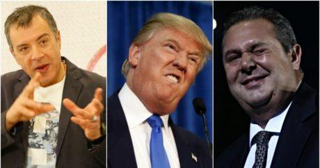 Tι σχολίασαν πολιτικοί και αρχηγοί κομμάτων στην Ελλάδα για το νέο Πρόεδρο των ΗΠΑ Ντόναλντ Τραμπ