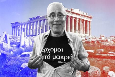 Πώς θα ήταν 90s μαθητικές ατάκες αν ήταν τότε Υφυπουργός Παιδείας ο Κώστας Ζουράρις