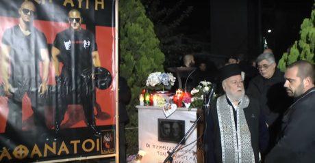 Ακροδεξιός πάτερ κάνει δέηση για το Μιχαλολιάκο και ρίχνει ανάθεμα στους εχθρούς της Χρυσής Αυγής (VIDEO)