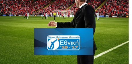 Επιτέλους, τώρα μπορείς να πάρεις το Champions League στο Football Manager με τον Καμπανιακό