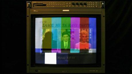 Oι 10 αληθινά πιο σκατένιες live στιγμές στην ιστορία της ελληνικής τηλεόρασης (VIDEOS)