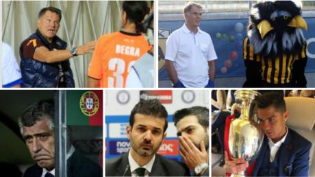 """Οι 10 πιο """"ΑΝΤΕ ΓΑΜΗΣΟΥ 2016"""" στιγμές της χρονιάς που πέρασε στα σπορ"""