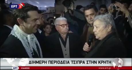 Ο Τσίπρας πήγε στο Ηράκλειο χθες και καταλάβαμε ότι στην Κρητη έχουν ακόμα 2015 (VIDEO)
