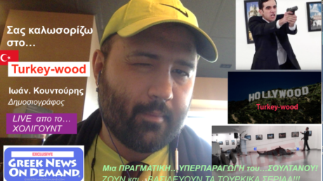 Ακράδαντες αποδείξεις ότι η δολοφονία του Ρώσου πρέσβη ήταν μούφα φέρνει στην επιφάνεια ομογενής έγκριτος δημοσιογράφος (PHOTOS)