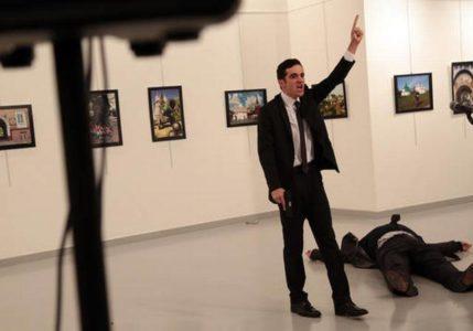 Live Blogging: Όλες οι τελευταίες εξελίξεις για τη δολοφονία του Ρώσου Πρέσβη στην Τουρκία