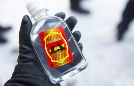 Σιβηρία: 71 έφτασαν οι νεκροί από δηλητηρίαση από κατανάλωση λαδιού για μπάνιο αντί για βότκα
