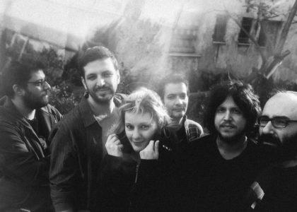 Οι Empty Frame συναντούν τους StarWound και πάνε Death Disco
