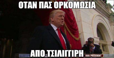 LUBET: Το πρώτο ταμείο από Ιωάννη Τσιλιγγίρη με Donald Trump είναι εδώ και σας περιμένει
