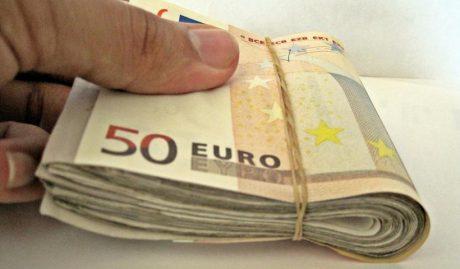 Νέο χαρτονόμισμα των 50 ευρώ σε τρέντι σχέδια και χρώματα έρχεται την άνοιξη του 2017 (PHOTO)