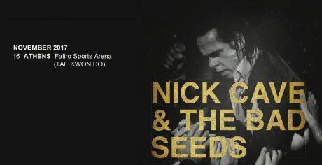 Το Νοέμβριο στο Tae Kwon Do τελικά η εμφάνιση του Nick Cave στην Ελλάδα