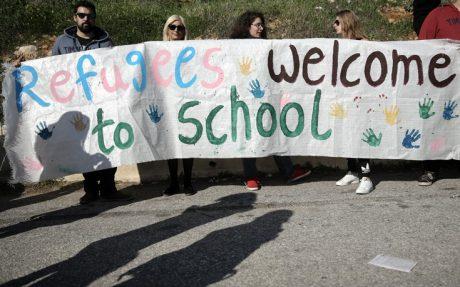 Ελληνική περηφάνια: 9 στους 10 γονείς σε Δημοτικό στο Πέραμα δεν έστειλαν τα παιδιά τους σχολείο με τα προσφυγόπουλα