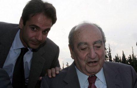 Ο Κυριάκος Μητσοτάκης αποκάλυψε ότι ο πατέρας του ζει για να δει το γιο του Πρωθυπουργό (VIDEO)