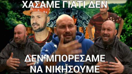 LUBET: Ο Ιωάννης Τσιλιγγίρης σας πάει ταμείο για να μην ψωμολυσσάξετε σαν τους Μαχητές