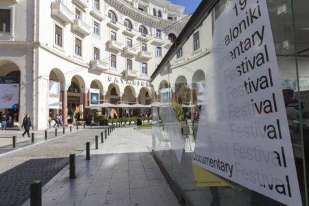 10 ταινίες που αξίζει να δείτε στο 19ο Φεστιβάλ Ντοκιμαντέρ Θεσσαλονίκης