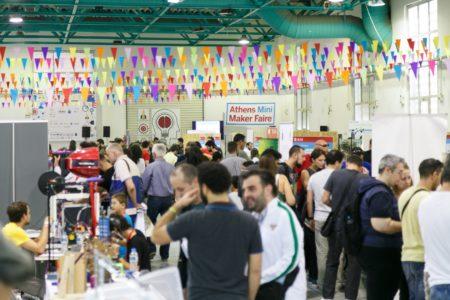 Το Athens Mini Maker Faire επιστρέφει τον Μάιο στην Αθήνα