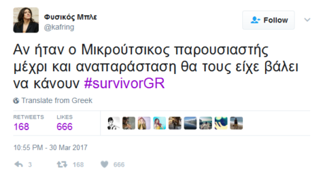 15 tweets για το σημερινό μεγάλο δράμα των παικτών του Survivor
