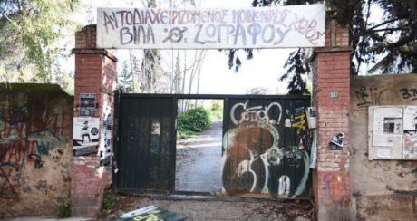 Σε δύο καταλήψεις κτιρίων εισέβαλαν τα ΜΑΤ σήμερα το πρωί της Δευτέρας (PHOTOS)