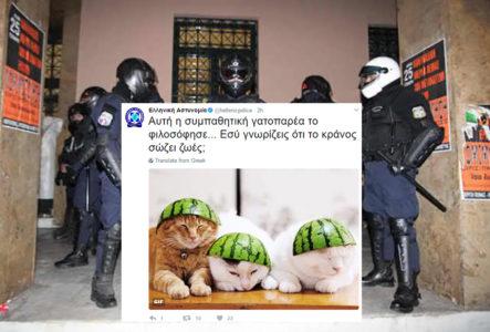 Τα Social Media της ΕΛ.ΑΣ είναι η απόδειξη ότι η αστυνομία δεν καίει τα κατασχεθέντα ναρκωτικά