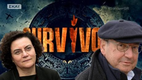 10 πράγματα που κατάλαβα για το Survivor χωρίς να έχω δει ούτε λεπτό